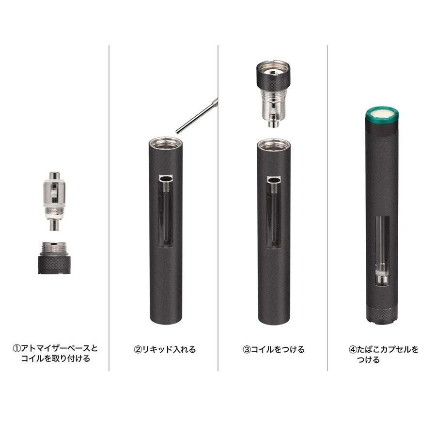 プルームテック 互換アトマイザー 電子タバコ リキッド たばこカプセル対応 PLM アトマイザー カートリッジ 3本セット ブラック/ホワイト (PloomTECH・C-Tec)|highendberrystore|07