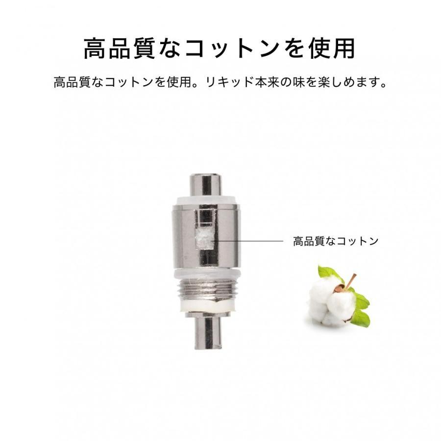 プルームテック 互換アトマイザー 電子タバコ リキッド たばこカプセル対応 PLM アトマイザー カートリッジ 3本セット ブラック/ホワイト (PloomTECH・C-Tec)|highendberrystore|09