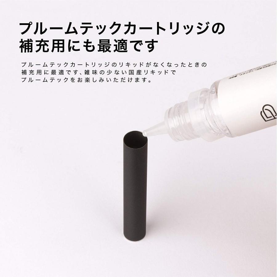 電子タバコリキッド 国産 PLM 30ml 日本製 リキッド ウーロン茶 VAPE 電子タバコアトマイザー 用 highendberrystore 04