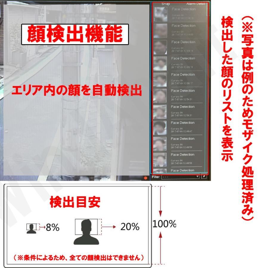防犯カメラ レコーダー 顔検出 侵入検知機能 DVR AHD TVI CVR CVBS 規格のカメラを4台接続可能 監視カメラ 4ch 録画機 顔認識 NVR|highvalue|02