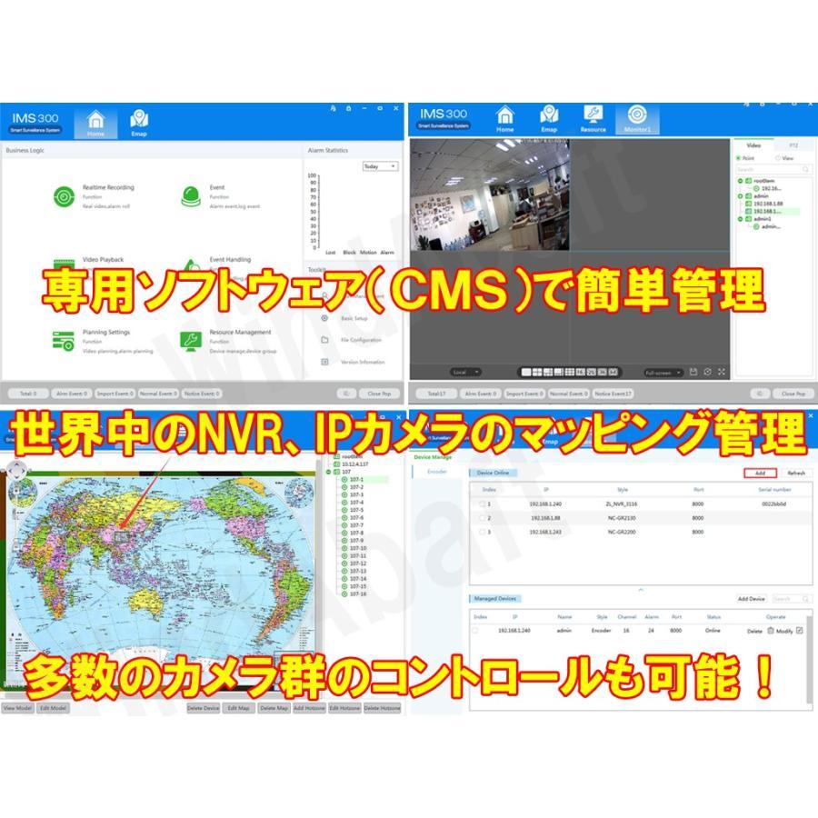 防犯カメラ レコーダー 顔検出 侵入検知機能 DVR AHD TVI CVR CVBS 規格のカメラを4台接続可能 監視カメラ 4ch 録画機 顔認識 NVR|highvalue|05