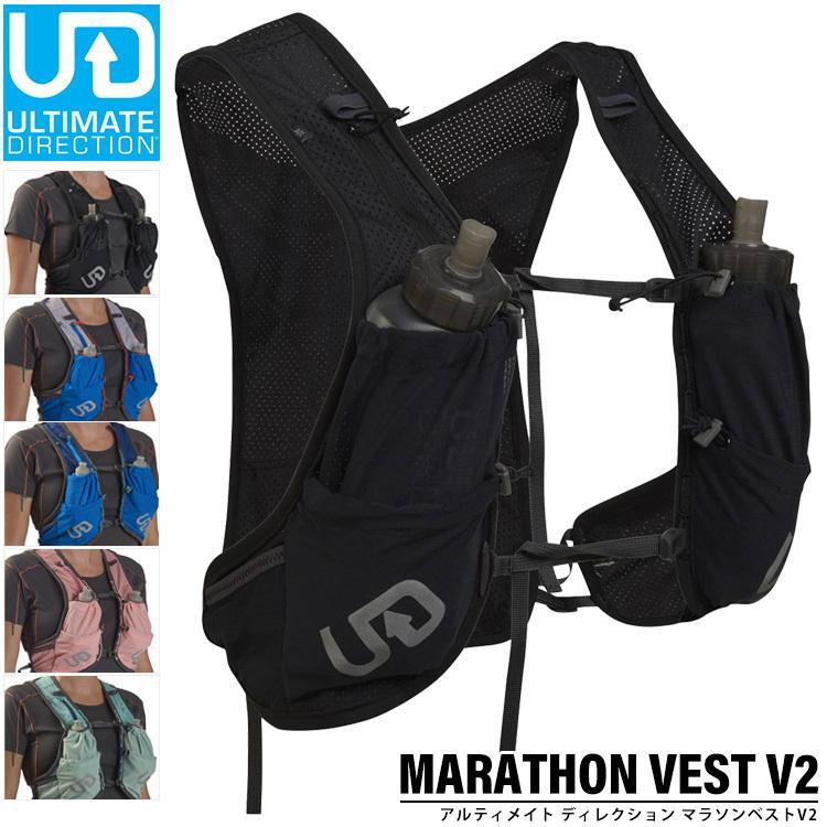 アルティメイトディレクション ULTIMATE DIRECTION 80460220 MARATHON VEST V2 人気上昇中 ランニング triathlon ラン トレイルランニング トライアスロン マラソンベストV2 保証