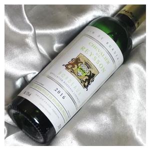 正規品 シュヴァリエ ド レイソン ブラン ハーフボトルフランスワイン 白 ワイン ボルドー シャトー レイソン 辛口 375ml メルシャン キリンビール higuchiwine