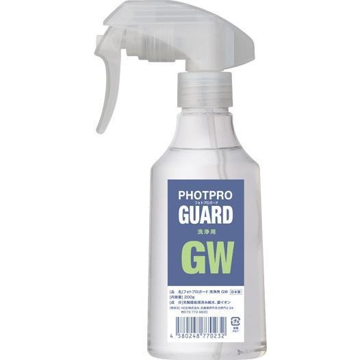 光で除菌と消臭 フォトプロガードGW (単品:200ml) ウィルス予防 除菌 hikari-club