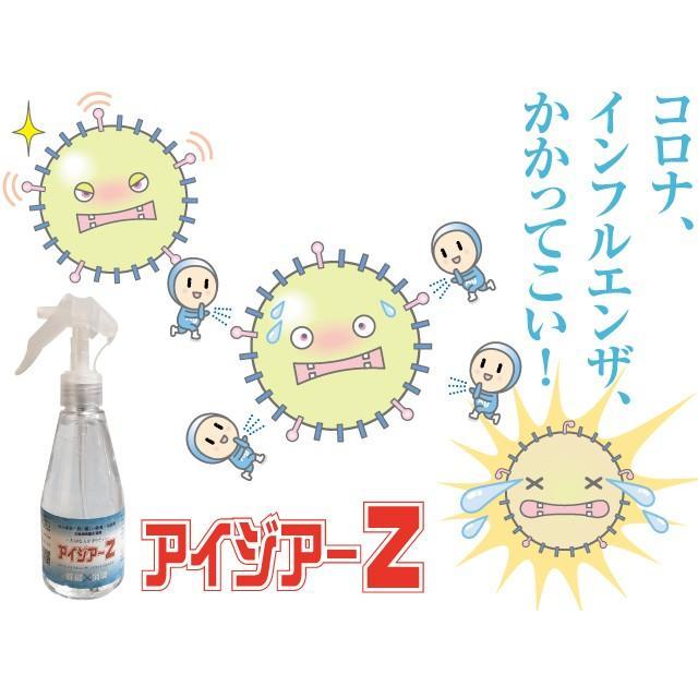 送料無料 次亜塩素酸水 除菌スプレー 日本製 除菌 抗菌 アルコール ウィルス200ml|hikari-club|03
