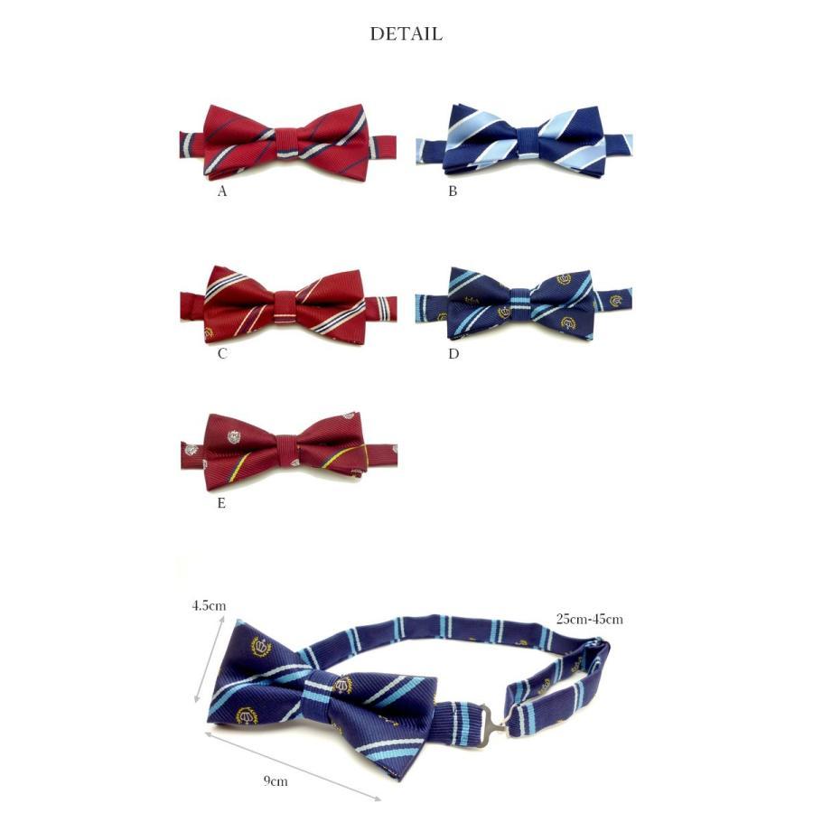 ネクタイ 結び方 子供