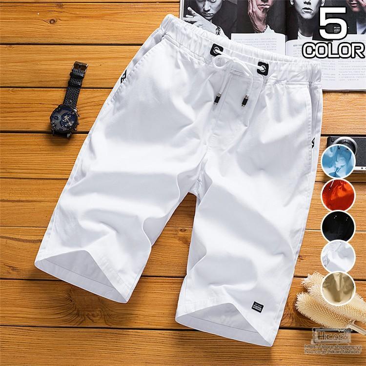 ハーフパンツ メンズ ショートパンツ 半ズボン 無地 チノパン サマー 夏 テレビで話題 短パン カジュアルパンツ 高品質 衝撃セール スリム