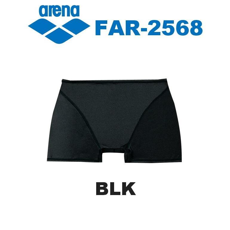 FAR-2568 ARENA アリーナ メンズ 激安通販 水泳用 男性用スイムサポーター スイミング 大好評です ボックスインナーショーツ