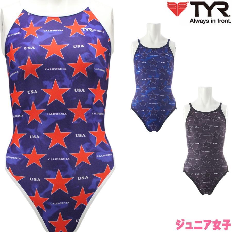 ティア TYR トレーニング水着 新品■送料無料■ ジュニア女子 フレックスバック ハイカット 最新 2021春夏モデル FSTARJR112