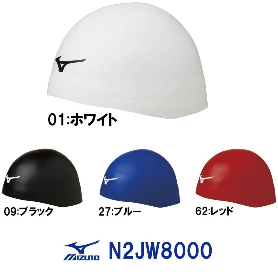 ミズノ MIZUNO ●日本正規品● GX SONIC アウトレット☆送料無料 PLUS シリコンキャップ HEAD N2JW8000