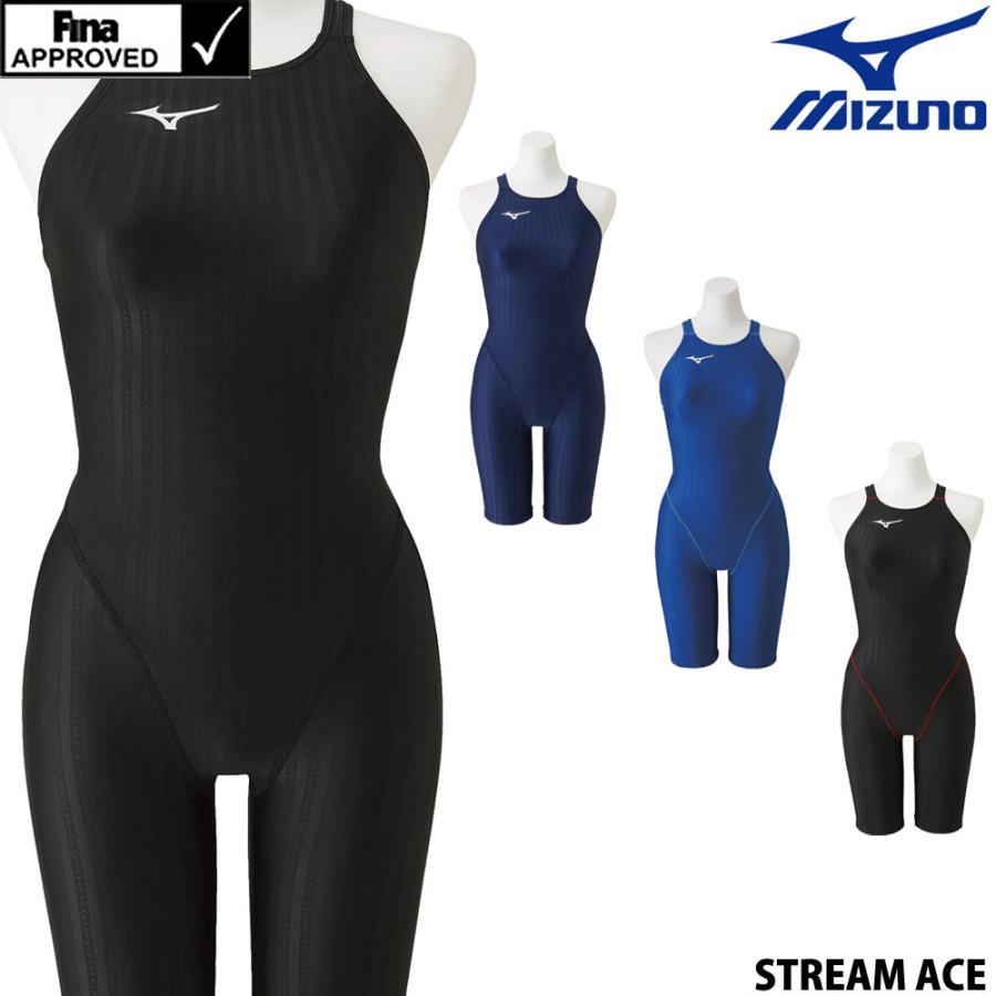 ミズノ MIZUNO 競泳水着 レディース fina承認 ハーフスーツ 人気商品 STREAM N2MG0222 ストリームフィットA 優先配送 レースオープンバック ACE