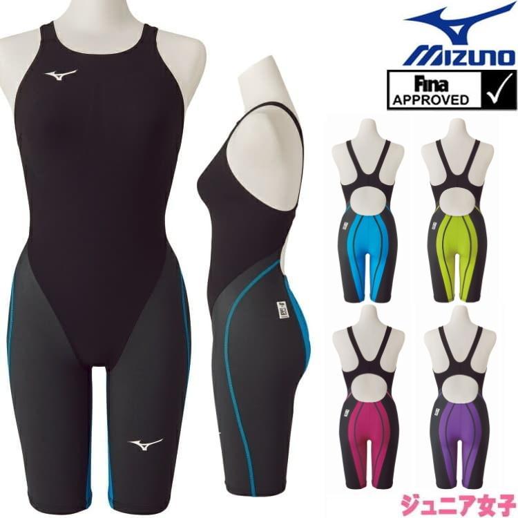 正規激安 期間限定今なら送料無料 ミズノ MIZUNO 競泳水着 ジュニア女子 fina承認モデル ハーフスーツ MX 選手向き 2020年秋冬限定モデル SONIC LIGHT-RIBTEX 大会 N2MG8911 G3