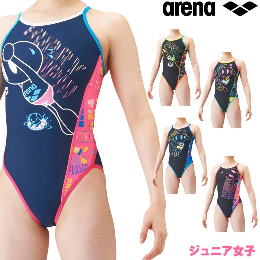 アリーナ ARENA 競泳水着 ジュニア女子 練習用 スーパーフライバック 記念日 アリーナ君 タフスーツ 2021年秋冬モデル 競泳練習水着 SAR-1111WJ タフスキン 付与