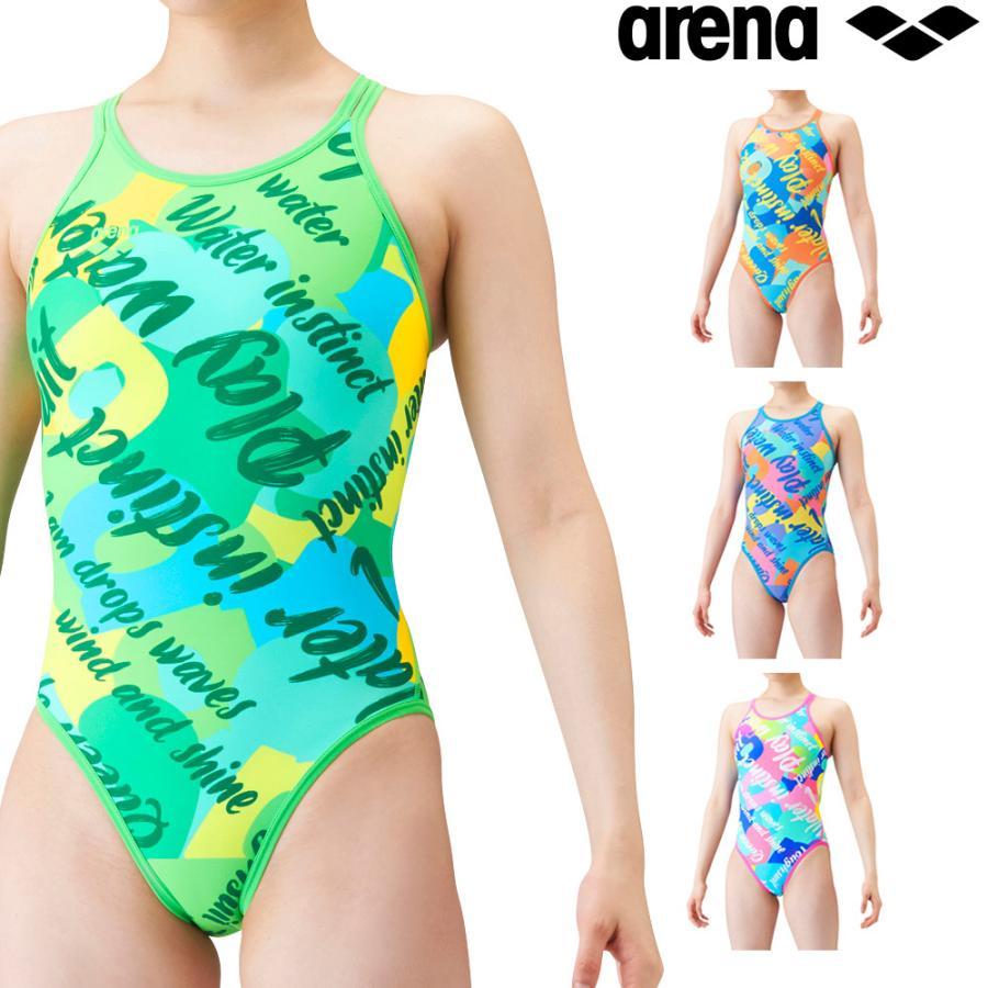 アリーナ ARENA 競泳水着 レディース 練習用 スーパーフライバックダブル SAR-1117W タフスーツ 至上 競泳練習水着 2020秋冬新作 2021年秋冬モデル タフスキンD