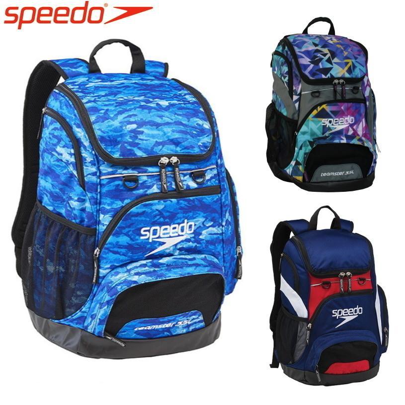 スピード SPEEDO 水泳 スイマーズリュック 新品■送料無料■ デイバッグ SE21851 ●スーパーSALE● セール期間限定 バックパック