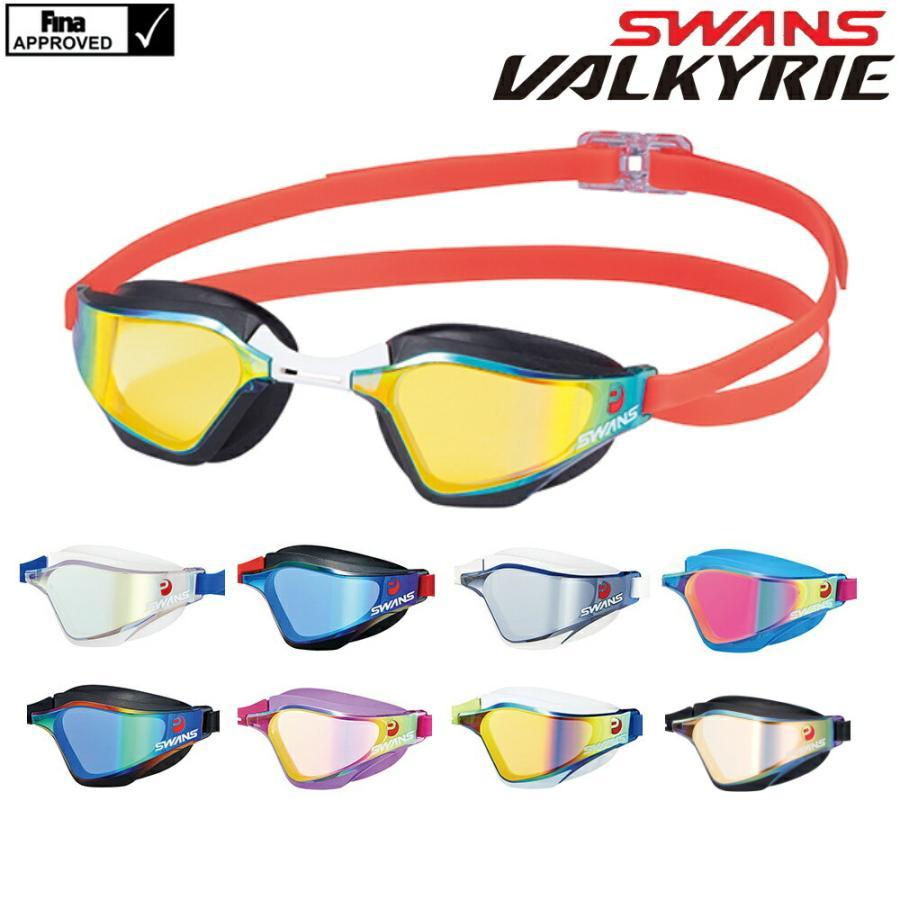 正規取扱店 スイミング 競泳 レーシング スワンズ SWANS ヴァルキリー クッション付き SR-72MPAF VALKYRIE ミラーレンズ 再再販