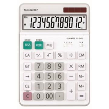 SHARP ■スリム オンラインショップ ◆高品質 ELS452X チルト実務電卓