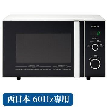 日立 単機能電子レンジ HMR-TR221-Z6 買い取り 60Hz専用 実物