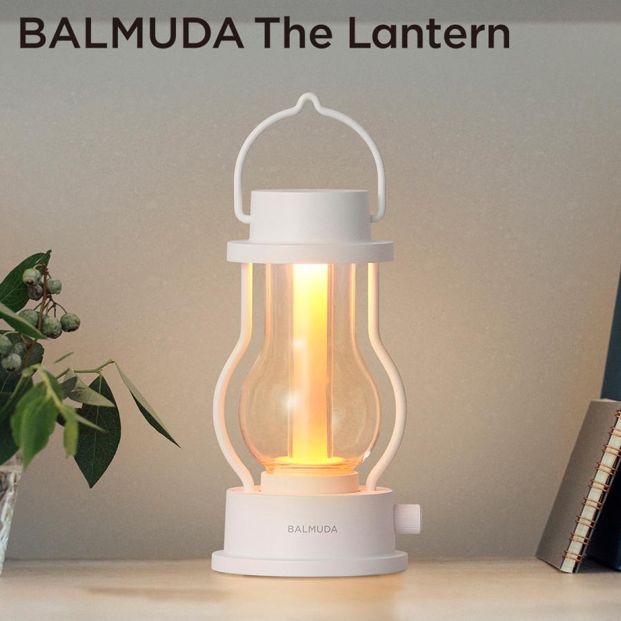 バルミューダ BALMUDA ストア The Lantern モデル着用 注目アイテム ランタン ホワイト L02A-WH ザ