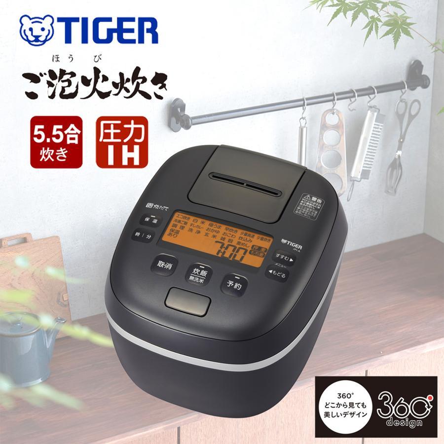 タイガー魔法瓶 圧力IH炊飯器 炊きたて ご泡火炊き 代引き不可 オフブラック JPI-A100-KO 5.5合炊き まとめ買い特価