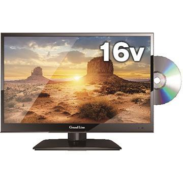 A-Stage 激安通販販売 Grand-Line [宅送] 16V型DVD内蔵 GL-16L01DV 地上デジタルハイビジョン液晶テレビ