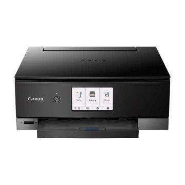 CANON A4カラーインクジェット複合機 最新 PIXUS PIXUSTS8430BK TS8430 送料無料でお届けします ブラック