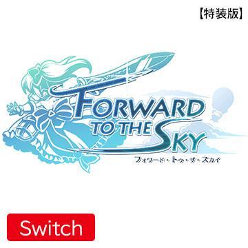賈船 [Switch] フォワード·トゥ·ザ·スカイ Forward To The Sky 特装版