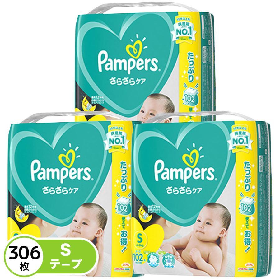Pamp;G 新作 パンパース 売り出し おむつ テープ S 4-8kg 102枚×3パック さらさらケア