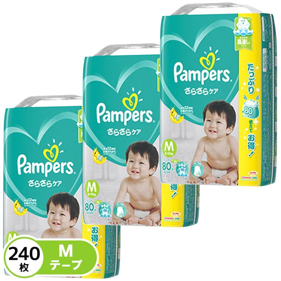入手困難 Pamp;G パンパース 超歓迎された おむつ テープ さらさらケア 6-11kg 80枚×3パック M