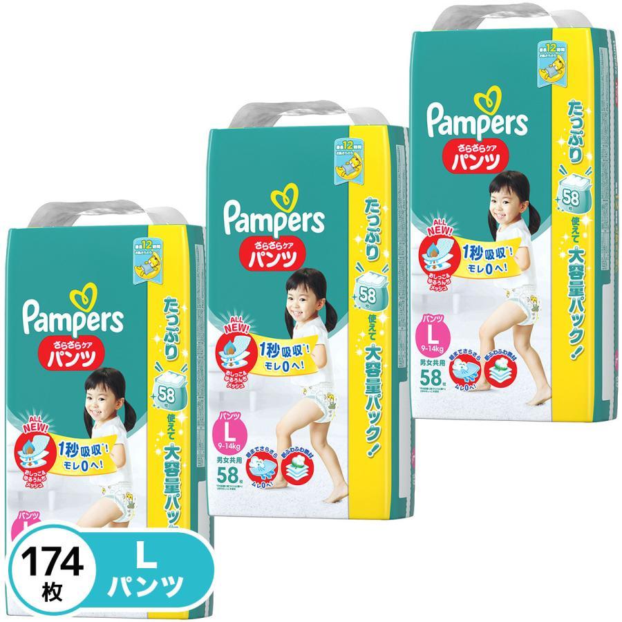 Pamp;G 価格 パンパース おむつ パンツ 9-14kg 60枚×3パック 新作送料無料 L さらさらケア