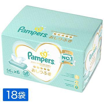 割引も実施中 毎日続々入荷 Pamp;G パンパース 肌へのいちばん 56枚×18袋 おしりふき