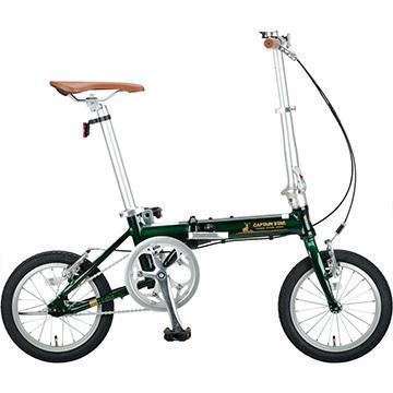 誕生日プレゼント パール金属 リライトAL-FDB141 YG-1412 当店一番人気 グリーン