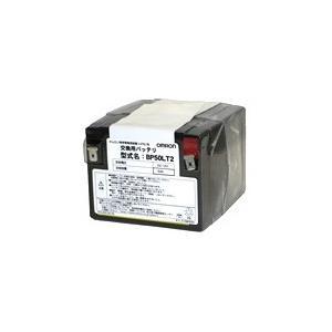 オムロン ソーシアルソリューションズ 新作からSALEアイテム等お得な商品 満載 交換用バッテリーパック トレンド BP50LT2 50LT2用 BZ35LT2