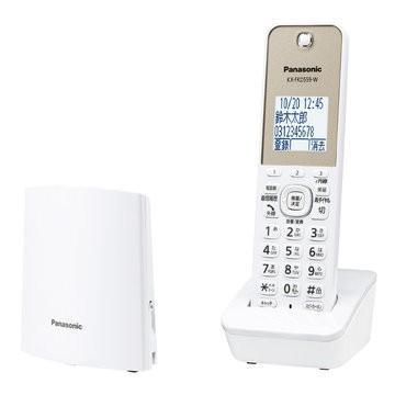 Panasonic コードレス電話機 直営ストア 子機1台 ホワイト VE-GDL45DL-W 休み