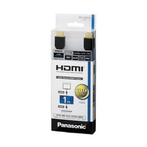 Panasonic 国内即発送 予約 HDMIケーブル 1m ブラック RP-CHE10-K