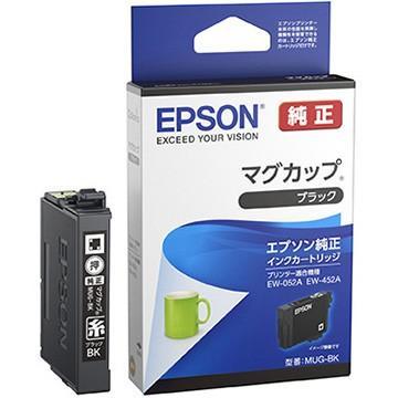 EPSON 宅配便送料無料 商品 インクカートリッジ マグカップ MUG-BK ブラック