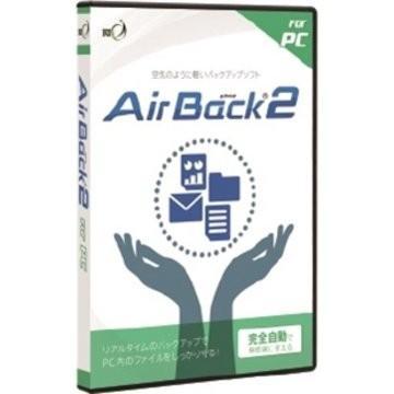 アップデータ Air Back 2 for AB2PCP 新品■送料無料■ PC 超激安
