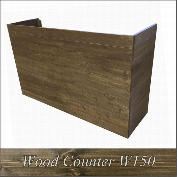 木製レジカウンター・受付カウンター_幅150cm×奥行47cm×高さ93cm_オールナット_C007WN|hikariya-netshop|09