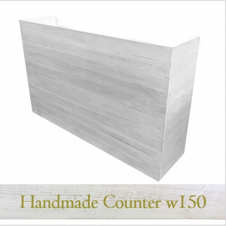 木製レジカウンター・受付カウンター_幅150cm×奥行40cm×高さ93cm_アンティークホワイト_C013AWH hikariya-netshop
