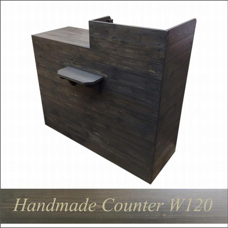 木製レジカウンター·受付カウンター_幅120cm×奥行60cm×高さ108cm_ブラックブラウン_UN812BB