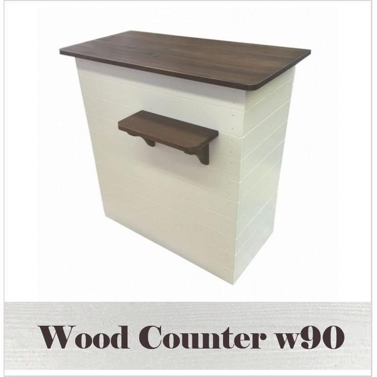 木製レジカウンター·受付カウンター_幅90cm×奥行55cm×高さ92cm_ミルキーホワイト_UN829MW