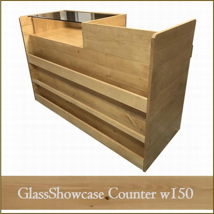 木製ガラスショーケース_レジカウンター_幅150cm×奥行60cm×高さ90cm_ライトカーキ(ニス仕上げ)_UN872LK