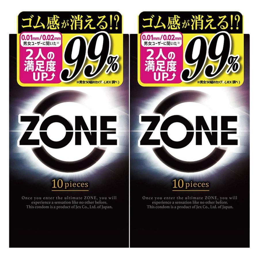 激安超特価 コンドーム メーカー直送 ZONE ゾーン JEX 2個セット ジェクス 10個入