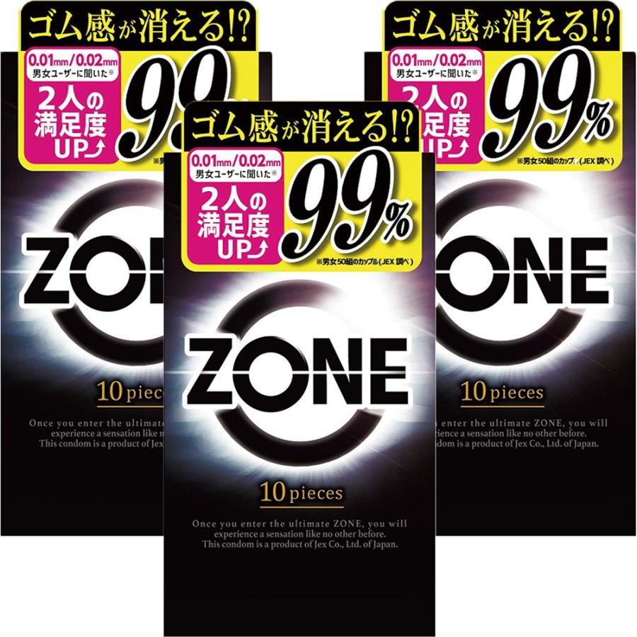 コンドーム ZONE ゾーン ●手数料無料!! JEX ジェクス 3個セット 本物 10個入