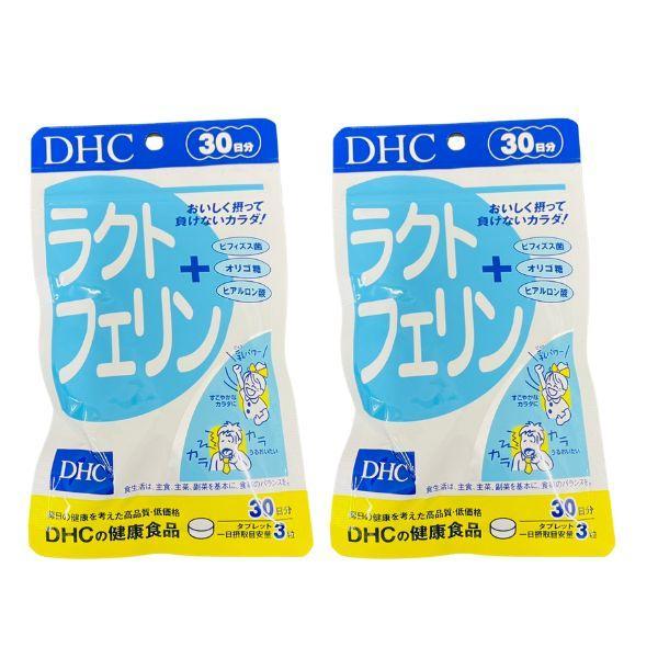 DHC ラクトフェリン SALENEW大人気 送料無料 信憑 30日分×2袋セット