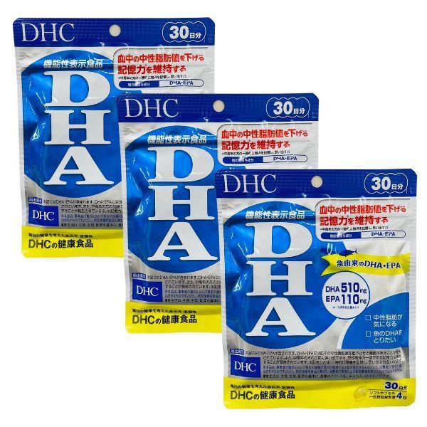 迅速な対応で商品をお届け致します DHC 大特価!! DHA 送料無料 30日分×3個セット