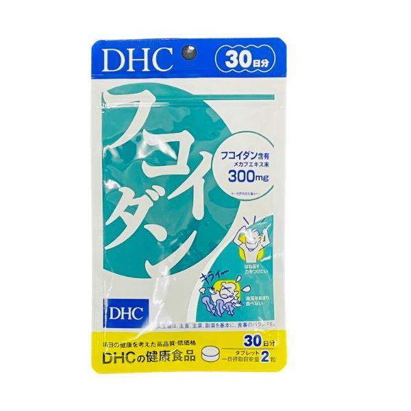 ●スーパーSALE● セール期間限定 DHC フコイダン スーパーSALE セール期間限定 30日分 送料無料