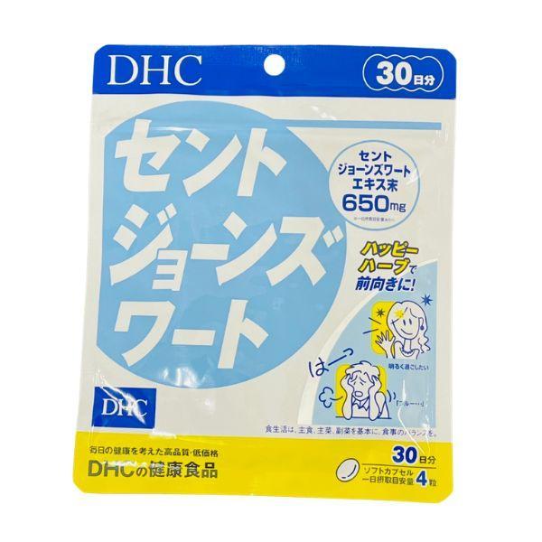 DHC 激安 激安特価 送料無料 セントジョーンズワート 送料無料新品 30日分