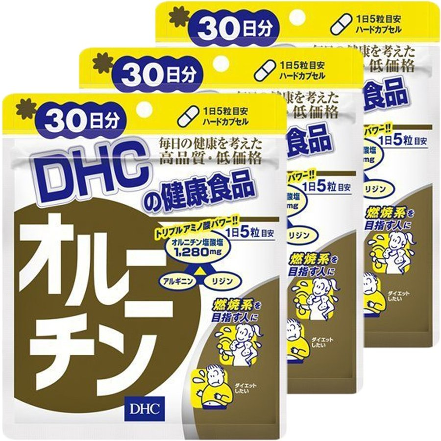 新着セール DHC オルニチン30日分×3個セット 上等 送料無料