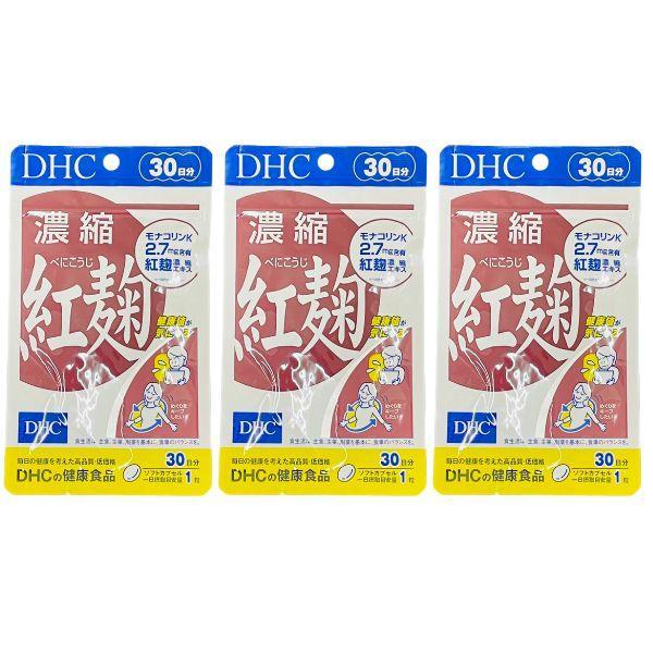 DHC 濃縮紅麹 高い素材 倉 べにこうじ 30日分×3袋 送料無料